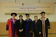 (From left) Prof. Francis Chan, Dean of Medicine, CUHK; Dr Ko Wing-man, Secretary for Food and Health, HKSAR; Prof. Tony Mok, Li Shu Fan Professor of Clinical Oncology, CUHK; Dr. Walton Li, Chairman, Board of Governors, Li Shu Fan Medical Foundation; and Prof. Joseph Sung, Vice-Chancellor, CUHK.