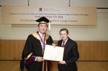 Prof. Joseph Sung (left) presents a certificate of appreciation to Dr. Walton Li.
