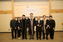 From left 3rd to 6th: Prof. Duan Li, Patrick Huen Wing Ming Professor of Systems Engineering and Engineering Management; Prof. Joseph JY Sung, Vice-Chancellor, CUHK; Mr. Patrick Huen; and Prof. Wong Ching-ping, Dean of Engineering, CUHK.