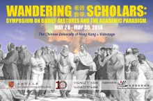 Wandering Scholars: Symposium on Bodily Gestures and the Academic Paradigm