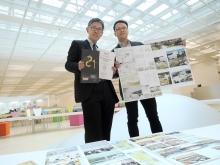 校園發展處處長馮少文先生(左)及校園發展處項目經理袁家耀先生