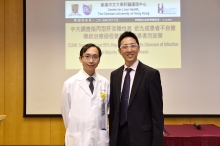 Prof. Henry L.Y. CHAN (right), Director, and Professor Vincent W. S. WONG, Deputy Director, Center for Liver Health, CUHK.