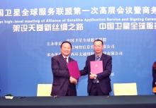 中大太空所所長林琿教授(左)與東方 騰飛總經理張凱先生簽署發展衞星全球服務的合作協議。