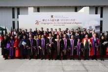 (From 7th right, front row) Dr. Vincent Cheng, Council Chairman; Prof. Joseph Sung, Vice-Chancellor; Prof. Benjamin Wah, Provost; pose for a group photo with Choh-Ming Li Professors, the awardees of University Education Award 2014, Vice-Chancellor's Exemplary Teaching Award 2013, Young Researcher Award 2013 and Postgraduate Research Output Award 2013.