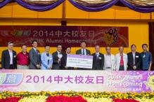 畢業紀念班校友代表致送捐款支票予中大校長沈祖堯教授。