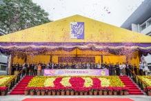 2014香港中文大学校友日开幕典礼。