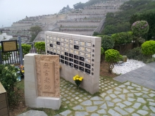 A dedicated memorial wall was established at the Garden of Remembrance in Junk Bay Chinese Permanent Cemetery to recognize the selfless contribution of the silent teachers to medical training and research.