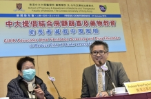 年届八十的徐女士(左)在参加房颤筛查后才发现自己患有此症。