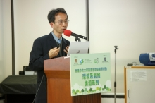 Mr Dave Ho, Principal Environmental Protection Officer (Air Policy), Environmental Protection Department, delivers a keynote speech.