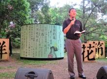 中大校長沈祖堯教授致辭及朗誦弘一法師的《淨峰種菊臨別口占》。