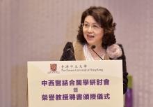 創新科技署署長暨中藥研究及發展委員會主席王榮珍女士致辭。