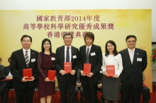 Prof. Joseph Sung (3rd left) and his research team receive their award certificates from Prof. Lu Li (right).