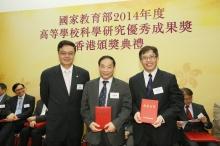 Prof. Hui-yao Lan (middle) and Prof. Arthur Chung (right) receive their award certificates from Prof. Lu Li.