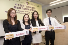 As World No Tobacco Day (31 May) is coming, Dr. Vivian LEE (2nd right), Associate Professor of the School of Pharmacy, CUHK Faculty of Medicine cum Chairperson of the International Society for Pharmacoconomics And Outcomes Research - Hong Kong Chapter announces the latest study on the cost of smoking to encourage smokers to quit for better health and more wealth. Ms. Yim Ching LEUNG (2nd left), Chairperson of Care For Your Heart, a peer-support-group for heart disease patients, shares the hazardous effects of smoking to health.