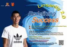Linsanity 2.0 – Redefining Success