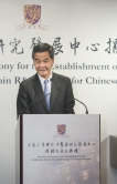 The Honourable C Y Leung extends his congratulations to the establishment of the Li Dak Sum Yip Yio Chin R&D Centre for Chinese Medicine.