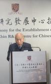 Dr. Li Dak Sum delivers a speech.