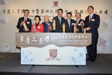 Officiating guests perform the launch ceremony of the Li Dak Sum Yip Yio Chin R&D Centre for Chinese Medicine: (from left) Prof. Shaw Pang Chui, Mrs. Li Yip Yio Chin, Dr. Li Dak Sum, The Honourable C Y Leung, Dr. Vincent Cheng, The Honourable Eddie Ng, and Prof. Joseph Sung.
