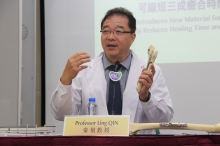 Prof. Qin Ling points out that, according to pre-clinical studies, the new material not only reduces the healing time and enhances the strength of the fractured bone, both by 30%, but also possibly avoids a second fracture.