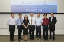 (From left) Dr Matthew Pang, Programme Consultant of CUHK Jockey Club Initiative Gaia; Professor Johnson Chan, Research Assistant Professor of Department of Geography and Resource Management, CUHK; Ms Linda Ho, Chief Executive Officer of Green Council; Professor Fung Tung, Associate Vice-President, CUHK; Mr Angus Wong, Policy Advocacy Manager of World Green Organisation; Professor Ho Kin-chung, Dean of School of Science and Technology, OUHK; and Mr Henry Dong, Assistant Programme Director of CUHK Jockey Club Initiative Gaia.