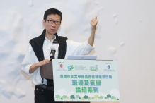 香港理工大學設計學院助理教授梁町先生發表主題演講。