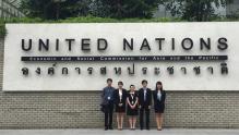 第三期第一组实习生抵达联合国亚太经社会总部。