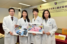 (From left) Dr. Ho Chung YAU, Clinical Assistant Professor (honorary), Department of Paediatrics; Dr. Josephine Shuk Ching CHONG, Clinical Professional Consultant, Department of Obstetrics and Gynaecology and Department of Paediatrics; Dr. Yvonne Kwun Yue CHENG, Assistant Professor, Department of Obstetrics and Gynaecology; and Dr. Liz Yuet Ping YUEN, Clinical Associate Professor (honorary), Department of Chemical Pathology  introduce the first newborn metabolic screening programme in Hong Kong.