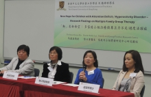 (from left) Mrs. Monica YAU and Prof. MA Lai-chong from the Department of Social Work; Prof. LAI Yee-ching from the Department of Psychiatry; and Dr. Erica Wan from the Department of Social Work, CUHK