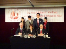 The three arbitrators (in front) and the CUHK team (right and 2nd right at the back).