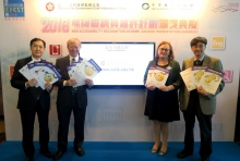 CUHK Receives Sixteen Awards at Web Accessibility Recognition Scheme 2016. (From left) Mr. Tommy Cho, Director of Information Services Office; Prof. Michael Hui, Pro-Vice-Chancellor; Ms. Louise Jones, University Librarian; and Prof. Michael Chang, Acting Director of the Information Technology Services Centre, CUHK.