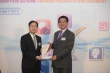 政府資訊科技總監楊德斌先生(右)頒授「最喜愛網站獎」予中大資訊處處長曹永強先生。