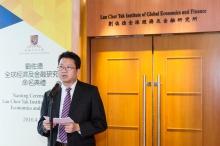 庄太量教授介绍刘佐德全球经济及金融研究所的发展计划。