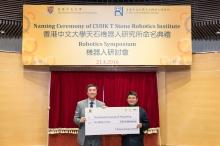 肖建華先生致送捐款支票予沈祖堯校長。