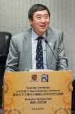 中大校長沈祖堯教授在歡迎辭中衷心感謝肖建華先生及天石集團對中大的支持。