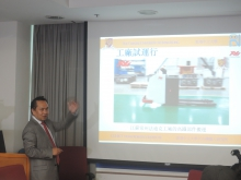 Prof. Liu Yun-hui, Professor of the Department of Mechanical and Automation Engineering and Director of CUHK T Stone Robotics Institute introduces the Vision-based Intelligent Forklift AGV System.