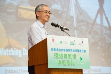 Mr Shun Chi-ming, Director of the Hong Kong Observatory, HKSAR Government, delivers a keynote speech.