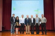 (From left) Dr William Yu, Chief Executive Officer, World Green Organisation, Mrs Cecilia Lam, Programme Director of CUHK Jockey Club Initiative Gaia, Mr Leung Wing-mo, Adjunct Professor, Department of Land Surveying and Geo-Informatics, The Hong Kong Polytechnic University, Prof. Gabriel Lau, Director of Institute of Environment Energy and Sustainability, CUHK, Mr Shun Chi-ming, Director of the Hong Kong Observatory, HKSAR Government, Prof. Fung Tung, Associate Vice-President of CUHK, and Prof. Edward Ng, Yao Ling Sun Professor of Architecture, School of Architecture, CUHK.