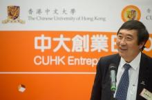 Prof. Joseph Sung, Vice-Chancellor of CUHK delivers a speech.