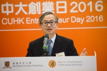 Dr. David Chung, Under Secretary for the Innovation and Technology Bureau delivers a speech.