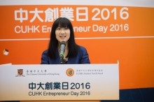 Ms. Margaret Fong, Executive Director of the Hong Kong Trade Development Council delivers a speech.