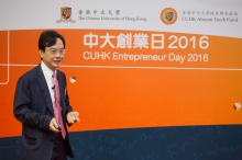 Prof. Dennis Lo, Associate Dean (Research) of the Faculty of Medicine, CUHK delivers a keynote speech.