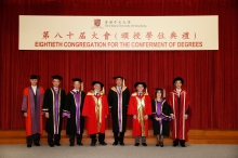 CUHK 80th Congregation for the Conferment of Degrees