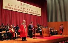 Prof. Joseph E. Stiglitz receives the degree of Doctor of Social Science, honoris causa.
