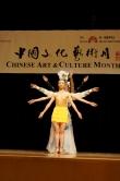 中国残疾人艺术团示范表演千手观音