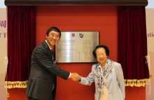 The Faculty of Medicine at The Chinese University of Hong Kong (CUHK) establishes Hong Kong's first dementia prevention research centre through a generous donation of HK $10 million from Ms. Therese Pei Fong Chow (right). The Centre aims to prevent or delay onset of dementia through innovative research and education, develop and promote effective preventive strategies or treatments.