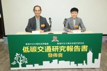 中大未来城市研究所所长梁怡教授 (左) 与地理与资源管理学系助理教授何颖教授就低碳交通实践方法及政策进行研究,从而提出有助香港转型为低碳城市的建议。