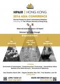 HPAIR2016亚洲会议