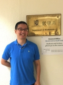 Prof. Qiu Yu, Research Assistant Professor of the Department of Mathematics, CUHK.