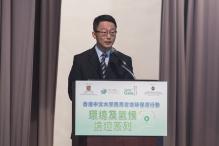 香港特別行政區政府環境局副秘書長劉明光先生發表主題演講。