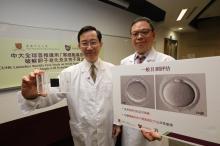 中大医学院妇产科学系教授李天照教授(左)及生物医学学院副教授李天立教授介绍全球首个运用「单细胞基因技术」检测卵子质素的研究,寻找卵子老化及女性不育的原因及治疗方法。